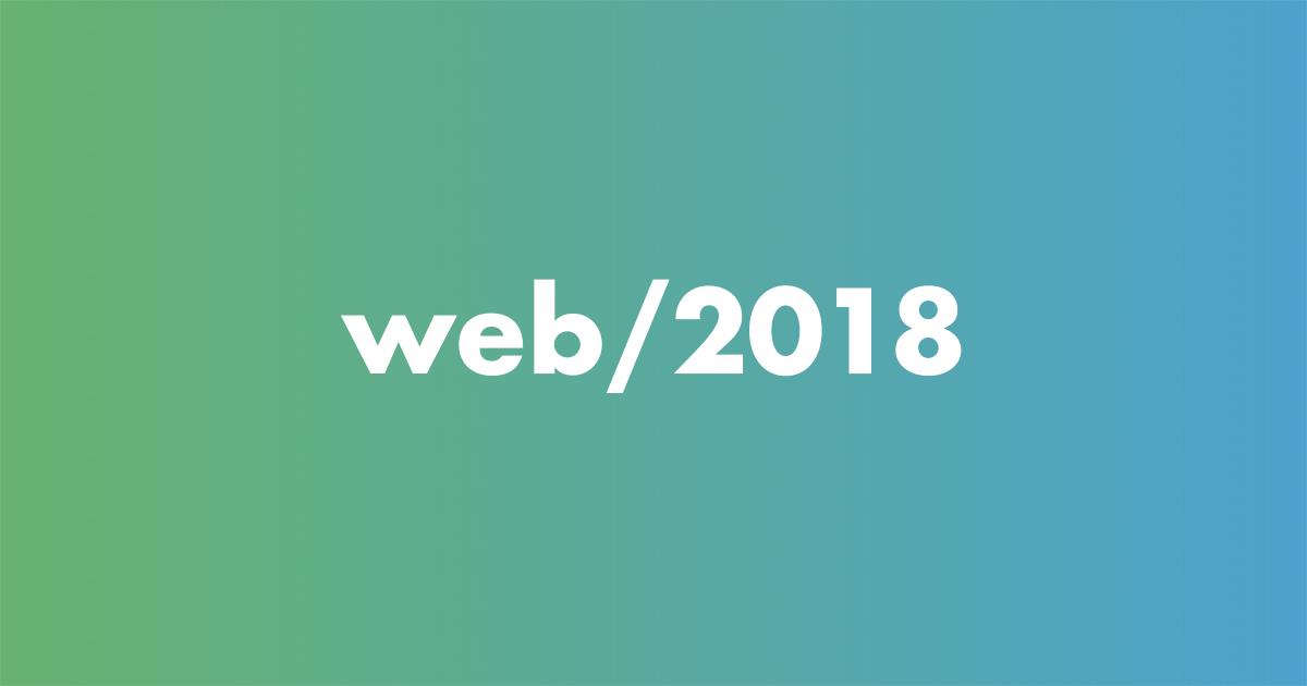 webdizajn web dizajn 2018 trendy titulka